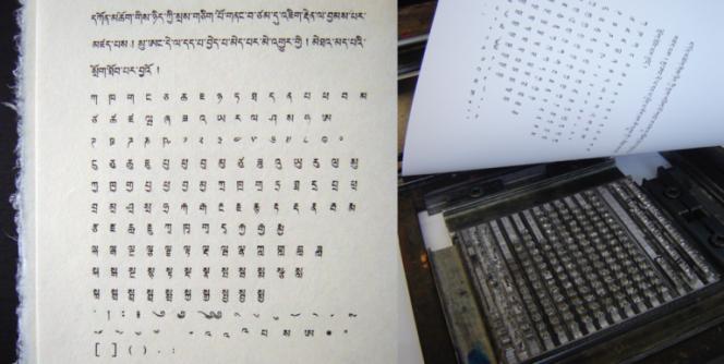 Tibetan typeform