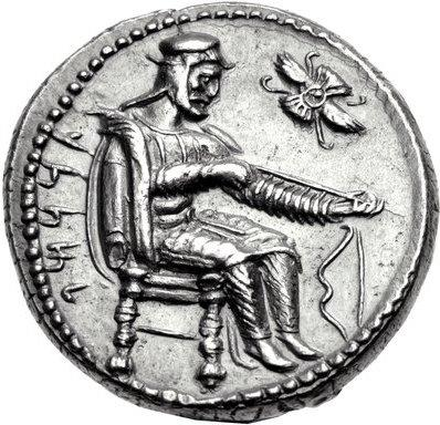 Le symbolisme de la flèche et de l'archer (roi ou héros)  dans le monde iranien préislamique 2