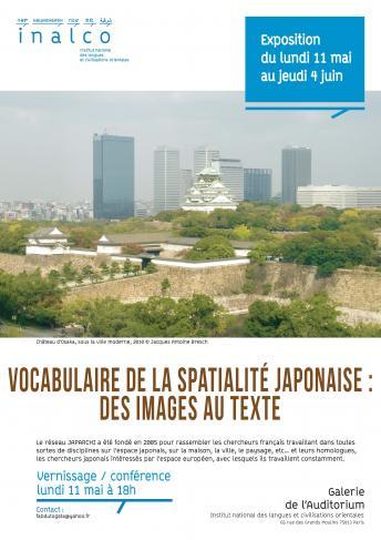 Vocabulaire de la spatialité japonaise : des images au texte jpg