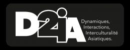 logo noir et blanc laboratoire D2iA