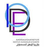 Logo Institut ouïghour d'Europe
