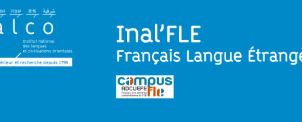 Bandeau FLE Logo_2(new)