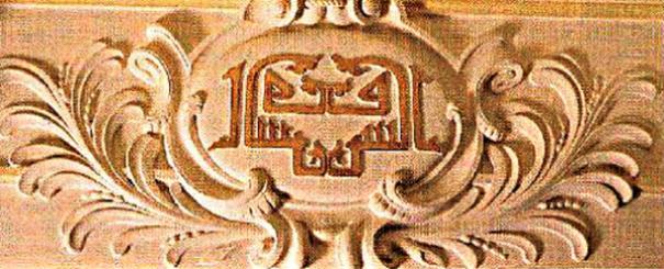 Département études arabes