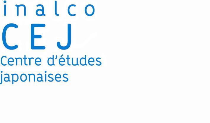 Logo Equipe de recherche CEJ