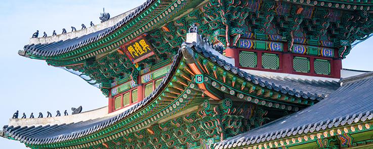 Jongno-gu, Séoul