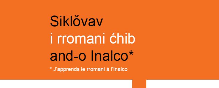J'apprends le rromani à l'Inalco