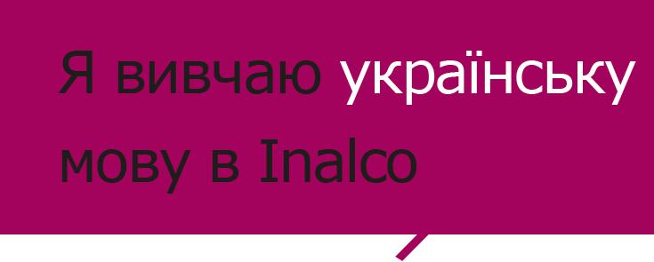 J'apprends l'ukrainien à l'Inalco