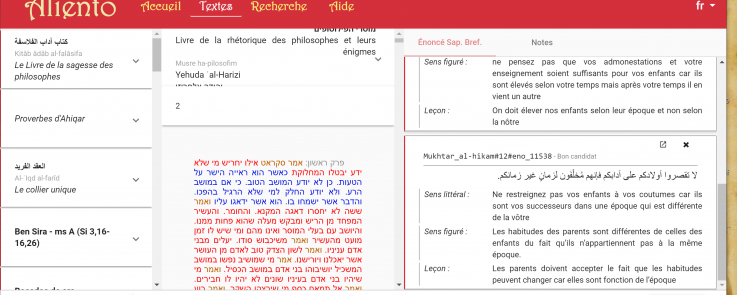 Copie d'écran de la base de données Aliento
