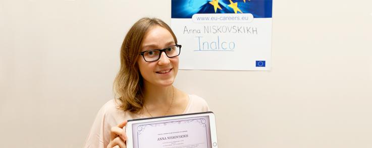 Anna Niskovskikh