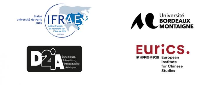 Montage de logos de l'IFRAE, DI2A, Université Bordeaux-Montaigne et EURICS.
