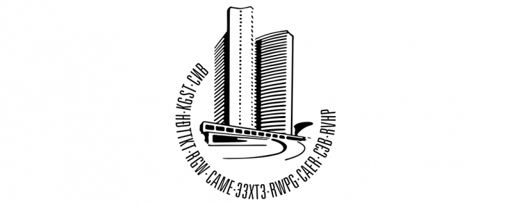 Logo en forme de bâtiment en noir et blanc
