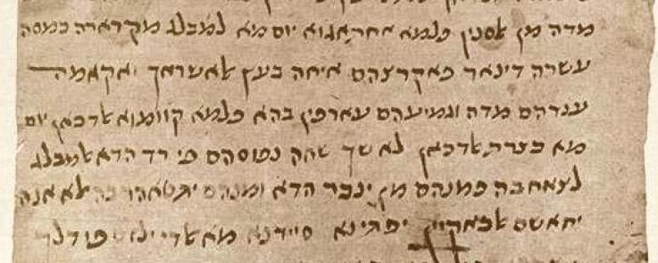 Lettre autographe conservée dans la Gueniza du Caire