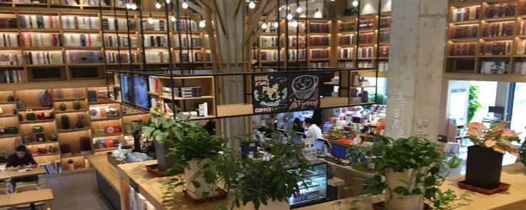 Bibliothèque en Asie