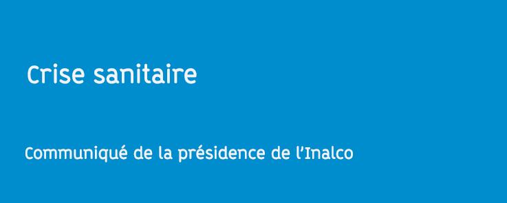 Visuel Crise sanitaire - Communiqué de la présidence de l'Inalco