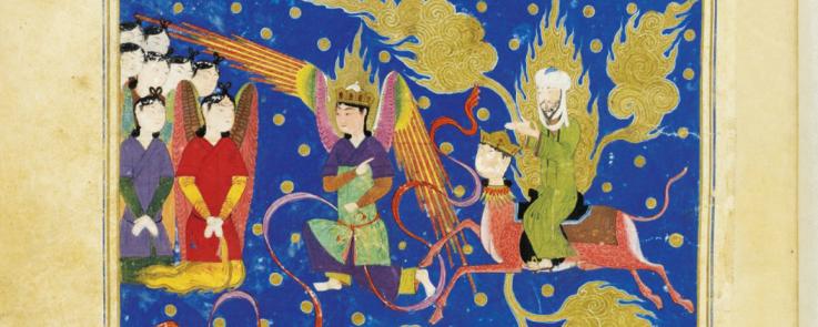 Peinture issue d'un manuscrit en turc-oriental, Ferid ed-Din ʿAttar, 1436