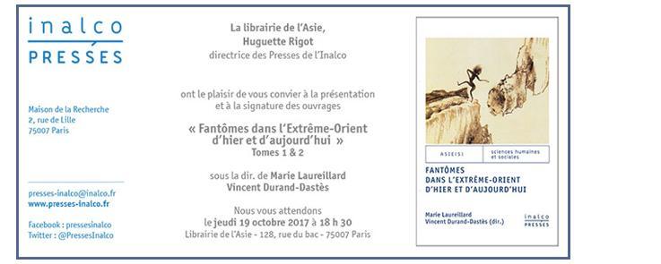 Fantômes - Invitation - Librairie Asie 19 octobre 2017