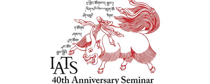Illustration représentant un yack devant une tour eiffel en graphie tibétaine