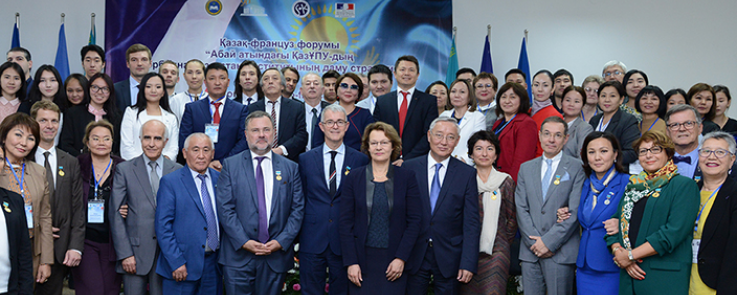 Institut Sorbonne Kazakhstan octobre 2018