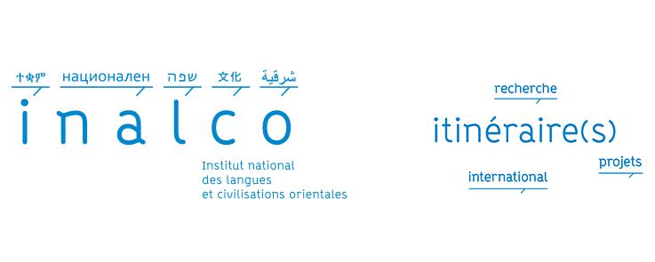 Itinéraires logo