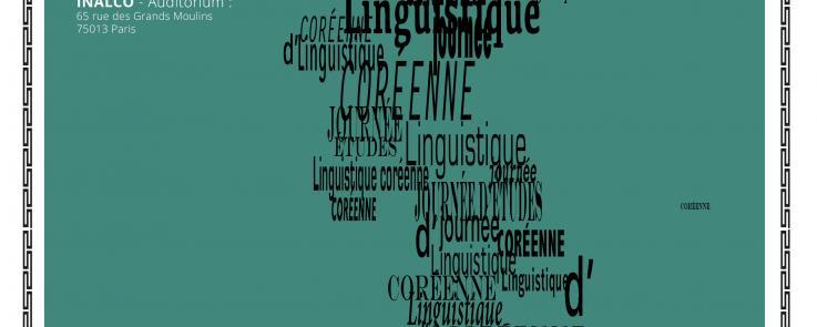 Poster Journée d'études LINGUISTIQUE COREENNE