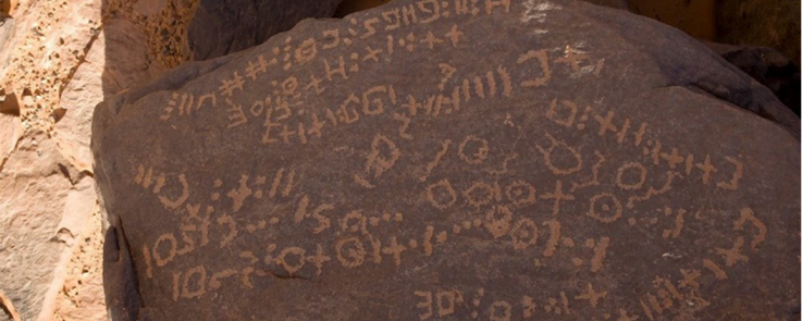 Tifinagh inscriptions in the Tadrart Acacus mountains, Libya