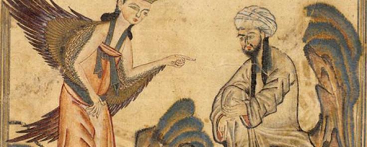 Mohammed et l'ange Gabriel 1