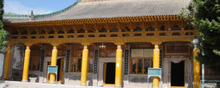 Mosquée de la Famille Wang à Tangwang.