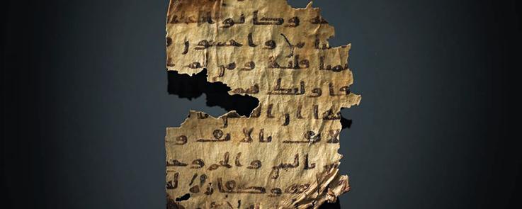 Le palimpseste comportant des versets coraniques datant du VIIIe siècle, rédigés par-dessus un texte biblique.