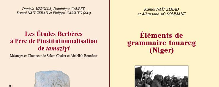 Couvertures d'ouvrages sur les études berbères (2021)