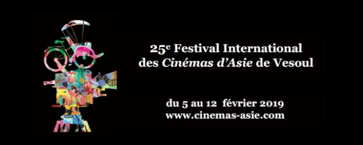 Affiche du 25ème Festival des Cinémas d'Asie de Vesoul