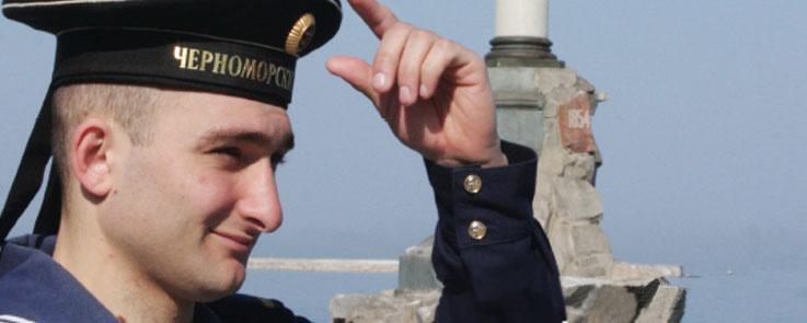 La mer Noire: espace stratégique