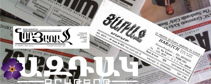 Arménien occidental titres de journaux