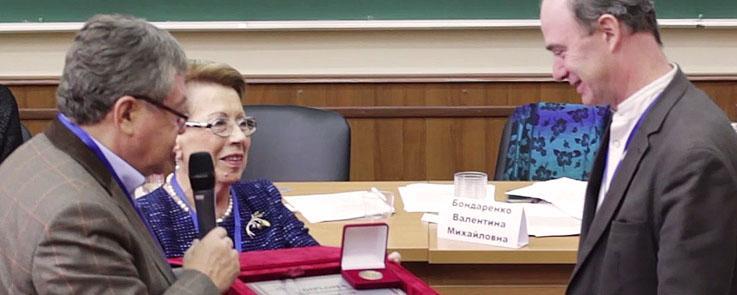 Julien Vercueil, 1er lauréat français de la médaille d'or Kondratieff, Fondation internationale Kondratieff (Russie)
