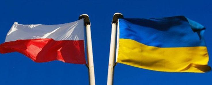relations polono-ukrainiennes