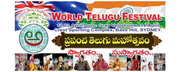 Festival Télougou Mondial