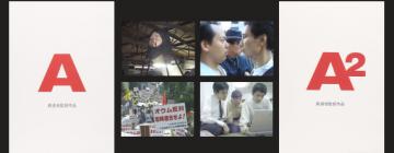 Affiche des documentaires A et A2