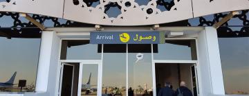 Aéroport de Marrakech-Ménara