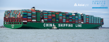 CSCL Globe on her maiden voyage arriving at Felixstowe