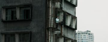 """Image tirée du film """"Bi, n'aie pas peur !"""" (2009) de Phan Đăng Di"""