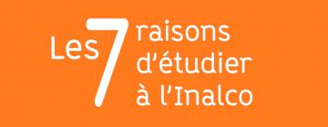 Logo 7 raisons d'étudier à l'Inalco