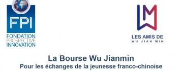 visuel Wu Jianmin