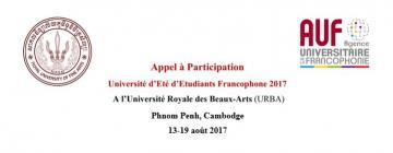 Université d'été des étudiants francophones - Cambodge