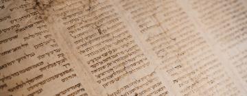 Le voyage de l'hébreu à travers le temps et la société