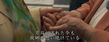 Photo présentant les mains jointes de deux personnes dans un moment de réconfort.