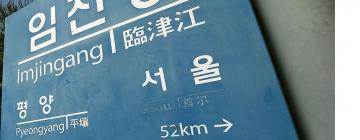 Corée Quisefit
