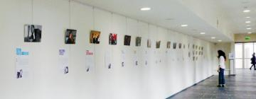 Galerie de l'Inalco