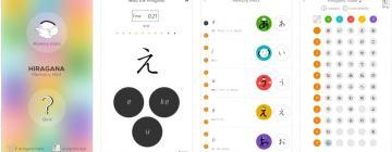 capture d'écran de l'application Hiragana Katakana Memory hint
