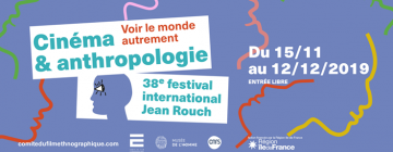 Festival Jean Rouch 2019