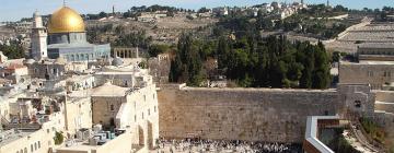 Photo d'un mur et d'un lieu de culte