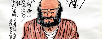 Dessin d'un moine chinois assis en méditation accompagné d'un texte en caractère chinois